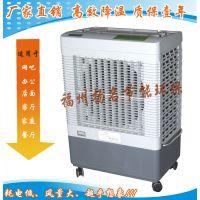 供应如何为车间降温?移动式环保水冷空调 工业移动水冷风机