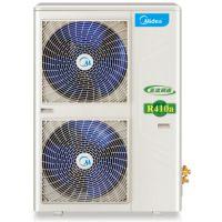 供应供应美的中央空调尊享家系列MDVH-V140W/N1-610室外机