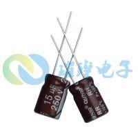 【电容备货节】供应高频率低阻抗电解电容器 铝电解电容器定做