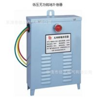 TBBX0.4-70-3 TBBX系列低压无功就地补偿装置