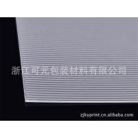 立体画光栅材料厂家大量供应161线三维立体PP片材