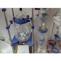 玻璃反应釜/玻璃反应器/欧士特高压反应釜陕西定制