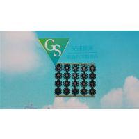 优惠供应 电路板加工 线路板制造 PCB生产 全部飞针检测免费