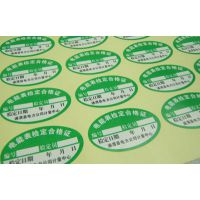 供应直销供应质优价低PVC不干胶 彩色不干胶 透明不干胶