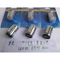 LED变色水龙头灯 温控变色led龙头 3色龙头灯 水流自发电