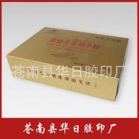 生产印刷药盒保健品化妆品led灯节能灯通用白卡包装纸盒彩盒定做