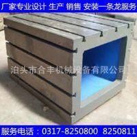 铸铁T型槽打孔方箱定做 按图纸加工打孔铸铁方箱 铸铁t型槽方箱