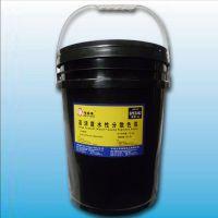 供应可易佳SPE-3286水性黑亮炭黑色浆