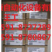 供应西门子接线端子6ES7158-0AD01-0XA0