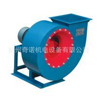 供应【厂价批发】4-72-3.6A型1.1kw低噪音工业离心式通风机