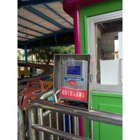 湛江游乐场一卡通收费机-儿童乐园刷卡收费系统-景区一卡通收费机