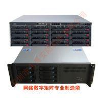 网络数字矩阵切换器 多媒体网络储存服务器