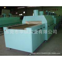 鋁合金制品熔炼炉 网带式镁合金T4 T5 T6 时效炉 上海厂家直销