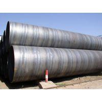 国标螺旋管 美标螺旋焊接钢管 螺旋管现货