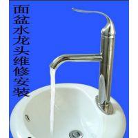 南京白下瑞金路水管漏水维修、水龙头三角阀软管更换13913969329