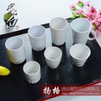 高档A5瓷白密胺水杯餐厅仿瓷餐具白色口杯茶杯酒店饭店塑料杯子