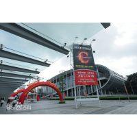 广州琶州展馆陶瓷机械