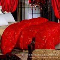 喜庆被子 婚庆加厚羽丝绒保暖冬被 大红被芯