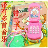 儿童仿真手机早教玩具手机 说话唱歌的 音乐手机玩具翻盖喜洋洋