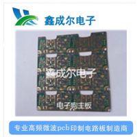 ROGERS罗杰斯高频板,RO4003CRO4350B,TP-2高频电路板加工