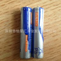 七号电池 库存电池 碱性7号电池 七号干电池 七号玩具电池 清仓