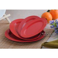 韩式餐具 红黑仿瓷塑料盘 腰盘