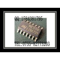 原装现货供应ST牌子 双极性定时器NE556D价格优势