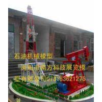 销售HD-10 1000MW核汽轮机模型图纸下载
