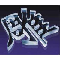 阜沙镇厂家供 小型迷你字木工雕刻机 精细迷你发光字字雕刻机批发