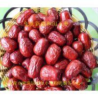 供应2014新疆红枣价格报价