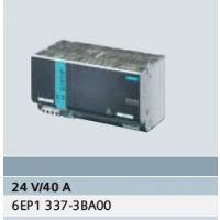 供应西门子电源6EP1436-2BA10