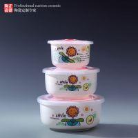 厂家生产骨瓷保鲜碗三件套 保鲜盒套装