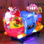 供应2015款熊出海潜水艇特价儿童电动车投币摇摇马摇摆机
