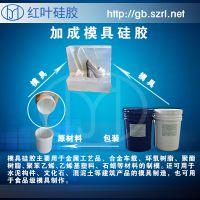 深圳液体仿道康宁液体硅胶用于航天精密铸件耐高温的双组份的液体硅胶