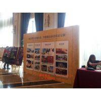 酒店年夜饭活动展架 节庆活动 年终会 广告展览展示 舞台背景