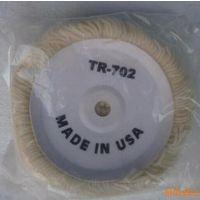 3M单双面TR-702羊毛球 石材抛光羊毛盘