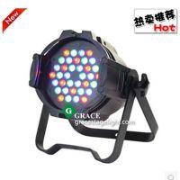 格蕾斯舞台灯具 36颗3WRGB帕灯LED三合一婚庆射灯投光灯