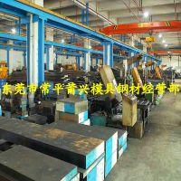 莆兴供应德国德威进口优质耐酸性耐腐蚀性PM-311模具钢