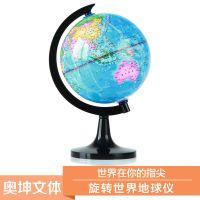 正品 得力3031地球仪 高清印刷地球仪 教学小号地球仪 儿童地球仪