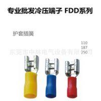 新凤凰冷压端子 接线端子 母预绝缘端头 插簧FDD2-250 FDD1-250