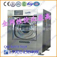 XTQ系列立式水洗机 工业洗衣机 医用设备 酒店用品