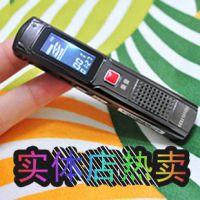 爱华D330高清微型正品降噪专业8G音乐mp3播放器 小巧录音笔 批发