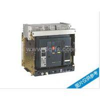 施耐德MT空气断路器MT16H1 4PMIC5.0A D/O(MCH,XF,MX,TCE,CB,CDP)