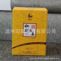 食品包装盒外箱 单层瓦楞纸箱 手提纸箱彩盒 厂家一条龙生产加工