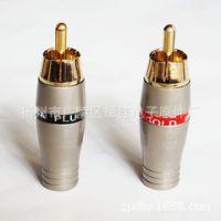 纯铜镀金 莲花头接线头 rca焊接头 6mm 音视频接线头 接线端子