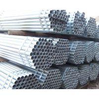 2寸(DN50)镀锌管、壁厚1.5~4.0、镀锌钢管建材dn50镀锌管