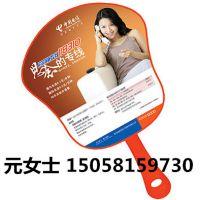 供应PP扇,塑料扇子,广告扇子,杭州厂家印刷定制