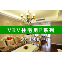 杭州大金空调专卖店-大金VRV变频中央空调技术特点