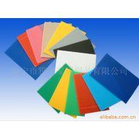 供应PP板 PE板 塑料板,塑料片材 卷材