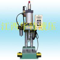 供应江西液压压装机 湖北液压压装机 湖南液压压装机